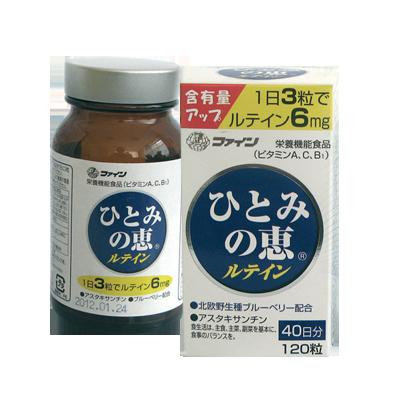 Японские витамины в Южно-Сахалинске
